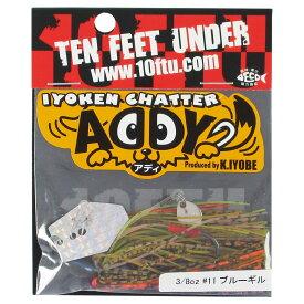 10 TEN FEET UNDER IYOKEN CHATTER ADDY 3/8oz #11 ブルーギル【ゆうパケット】