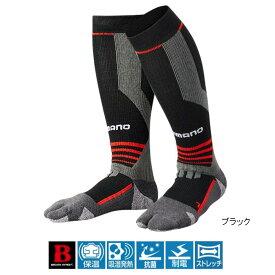 シマノ ブレスハイパー+℃・3Dロングサポートソックス (先割) SC-005Q フリー ブラック【ゆうパケット】