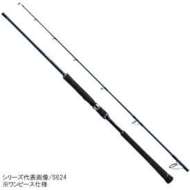 シマノ オシアジガー スピニング クイックジャーク(ショートレングスモデル) S510-4【大型商品】