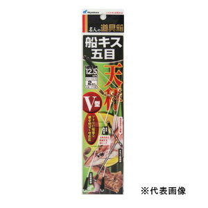 【現品限り】【売り尽くし】船キス五目天秤 V型(2本入) P163 12.5cm 赤【ゆうパケット】