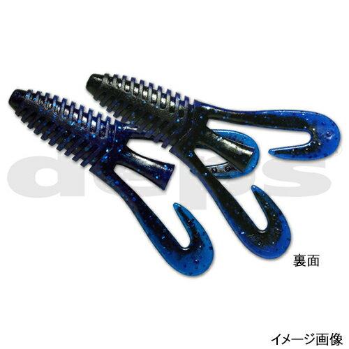 デプス バルビュータ 3.5インチ #50(ブラック・ブルー)