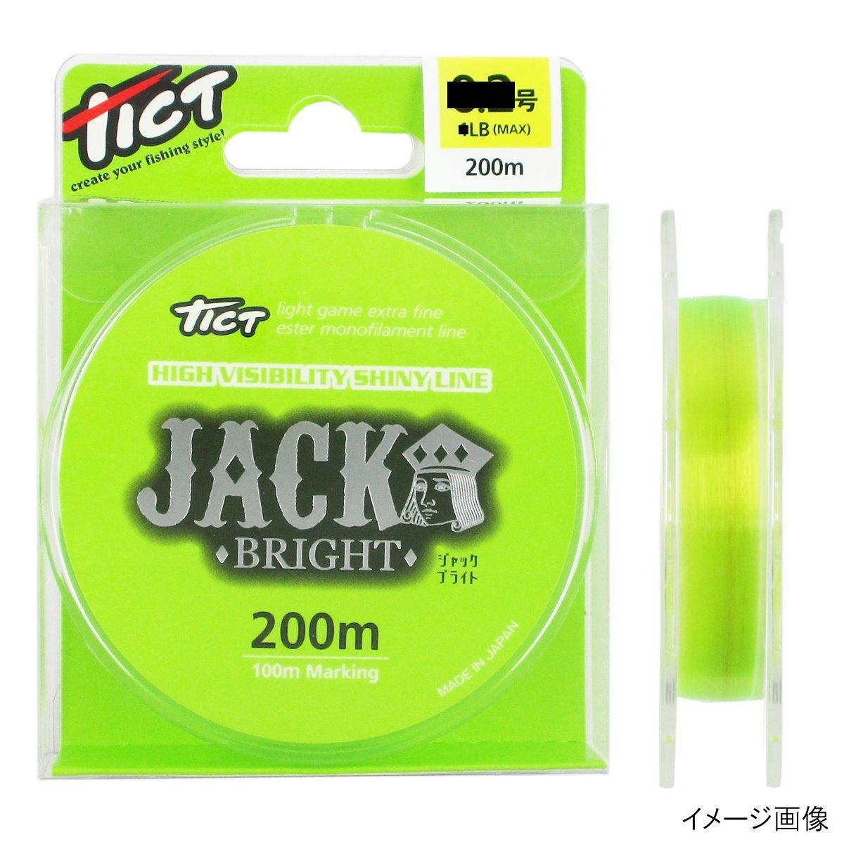 林釣漁具製作所 TICT JACK BRIGHT 200m 0.3号 ブライトライムグリーン【ゆうパケット】