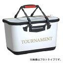 ダイワ(Daiwa) トーナメントハードバッカン FH40(B) ホワイト
