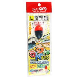 マルシン漁具(DRAGON) るんるん 玉ウキセット L【ゆうパケット】