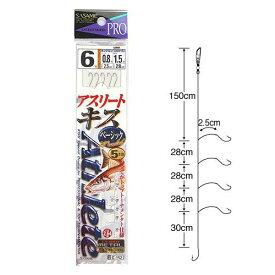 ささめ針 アスリートキス 5本鈎 ベーシックモデル K−152 針6号−ハリス0.8号【re1604g04】【ゆうパケット】