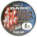 サンライン(SUNLINE) ベーシック船ハリス 100M #12