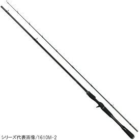 【12/5 最大P50倍!】シマノ ポイズンアドレナ センターカット2ピース(ベイト) 166M-2(バスロッド)