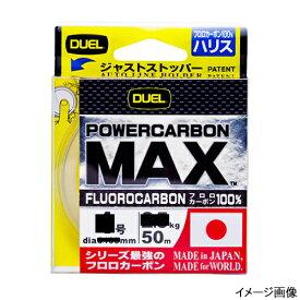 デュエル POWERCARBON MAX 50m 3号 スーパークリアー【duel1503】【ゆうパケット】