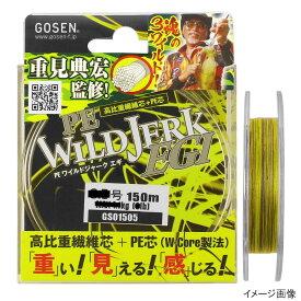 PEワイルドジャーク エギ 150m 0.8号 イエローカモ【ゆうパケット】