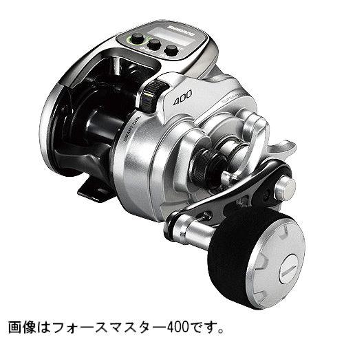 シマノ フォースマスター 400