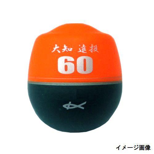 キザクラ 大知 遠投 60 LL 000 オレンジ