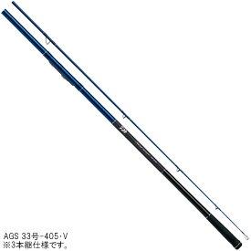ダイワ スカイキャスター AGS 33号-405・V【大型商品】