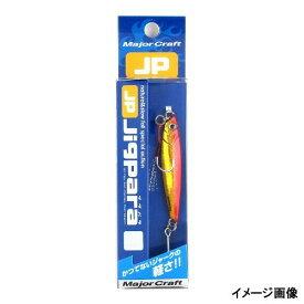 【12/1 最大P44倍!】メジャークラフト ジグパラ 40g #03(レッド・ゴールド)【ゆうパケット】