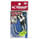 シャウト(Shout!) シングルクダコ 330SK #7/0