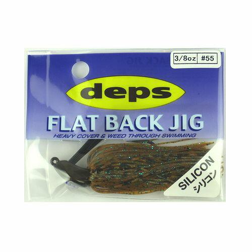 デプス フラットバックジグ(FLAT BACK JIG) 3/8oz #55(ブルーマロン)【ゆうパケット】