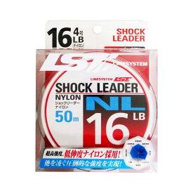 ラインシステム ショックリーダー NL 16LB