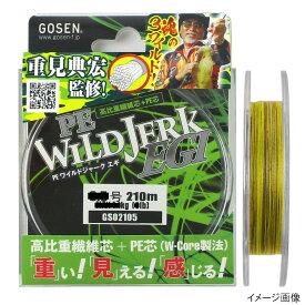 PEワイルドジャーク エギ 210m 0.6号 イエローカモ【ゆうパケット】
