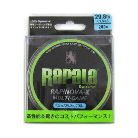 ラパラ・ジャパン ラピノヴァ・エックス マルチゲーム 200m 1.5号 ライムグリーン【ゆうパケット】