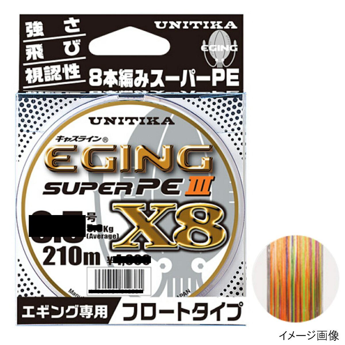 ユニチカ キャスライン エギングスーパーPEIII X8 210m 0.6号【ゆうパケット】
