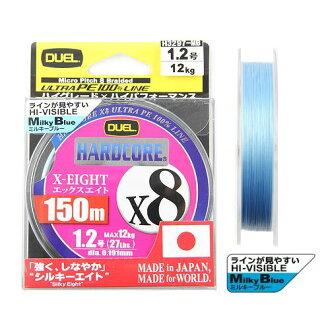deyueru(DUEL)赤裸裸描写色情的影片X8 150m 1.2号碾磨机键蓝色