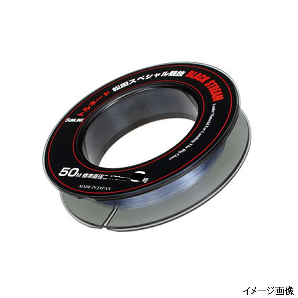 サンライン トルネード松田スペシャル競技 ブラックストリーム 50m 10号 ブラッキーカラー