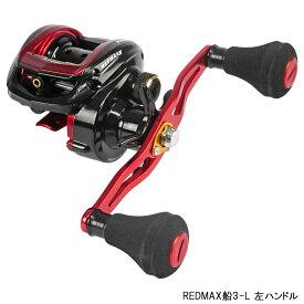 【12/5 最大P50倍!】REDMAX船3-L 左ハンドル