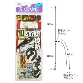 ささめ針 堤防のませ胴突(ケイムラフック) E-713 針10号-ハリス4号【ゆうパケット】