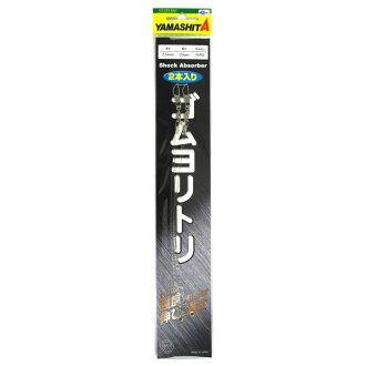 yamariagomuyoritori R/RS 2.5mm 20cm