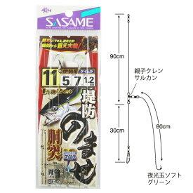 ささめ針 堤防のませ胴突(ケイムラフック) E-713 針11号-ハリス5号【ゆうパケット】