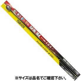 釣研 マックフロートマスターIIIチタン 75S ハード
