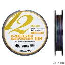 ダイワ UVFメガセンサー12ブレイドEX+Si 200mパック 3号 イエロー/ブルー/レッド/グリーン/パープル