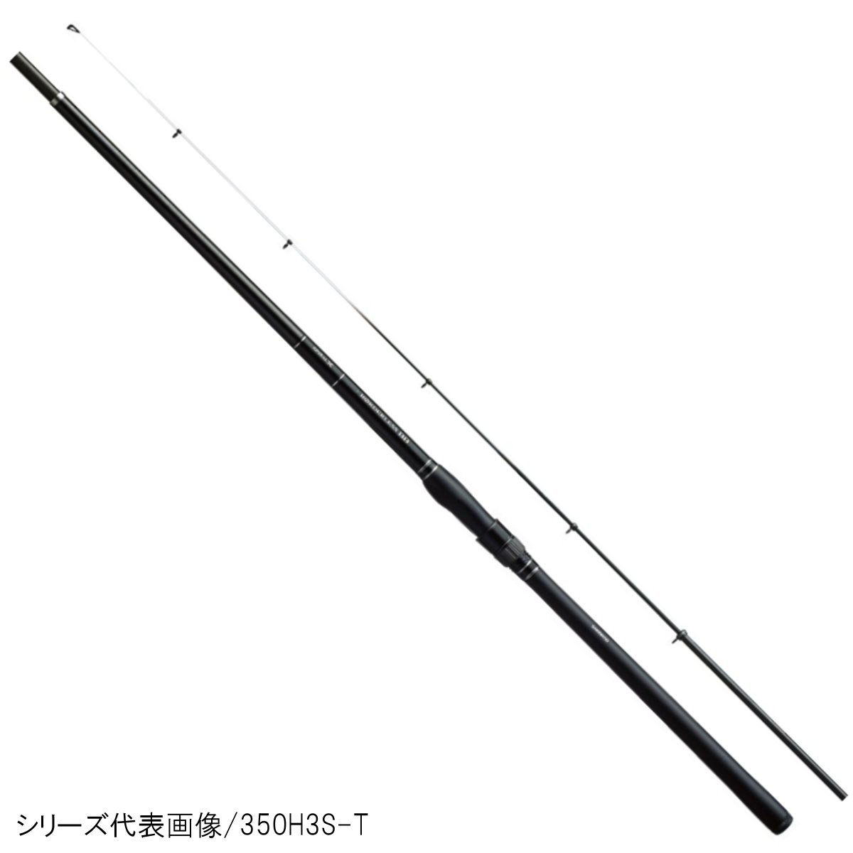 シマノ ボーダレスBB(パワー系ソリッドティップ仕様) 350H4S-T