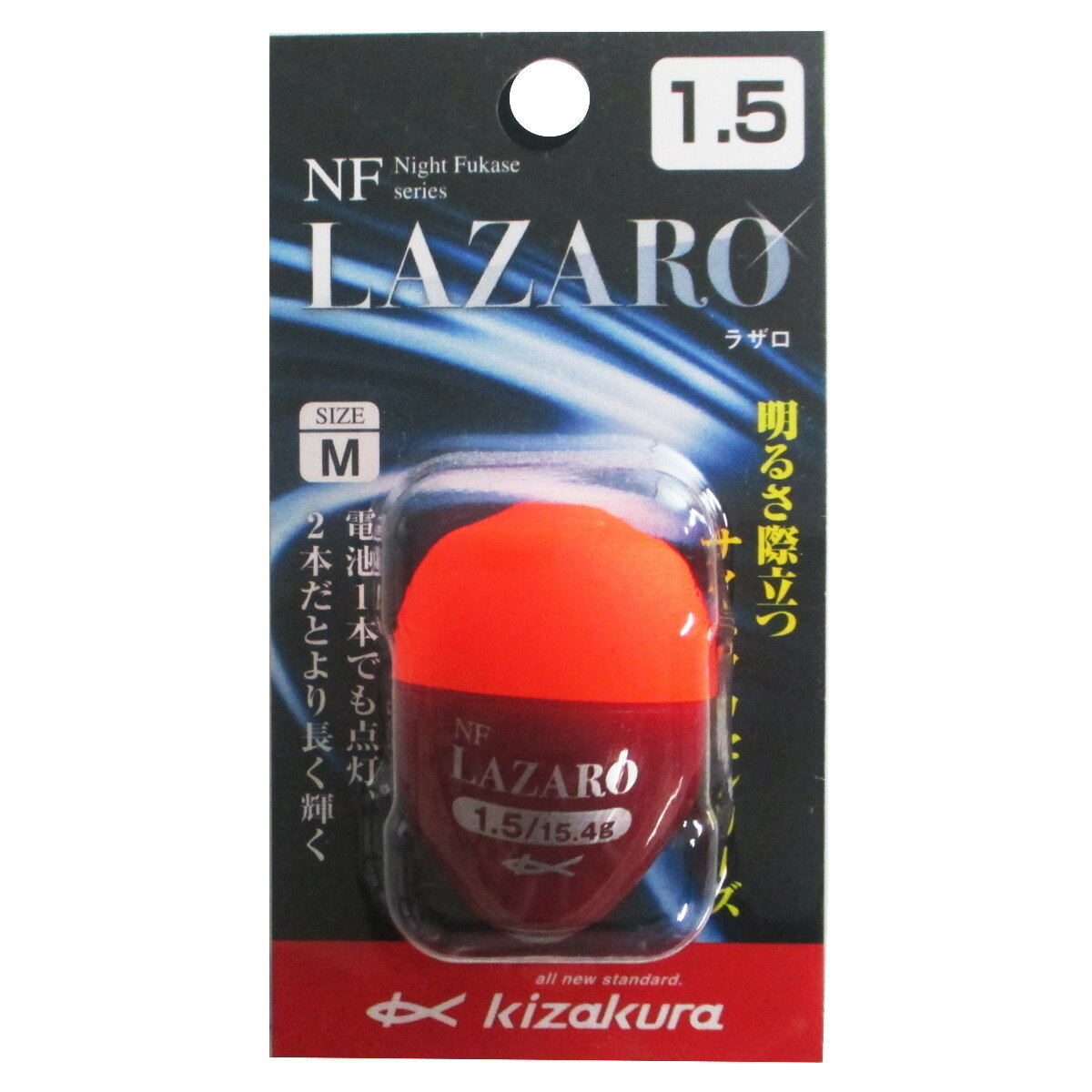 キザクラ NF ラザロ M 1.5 オレンジ
