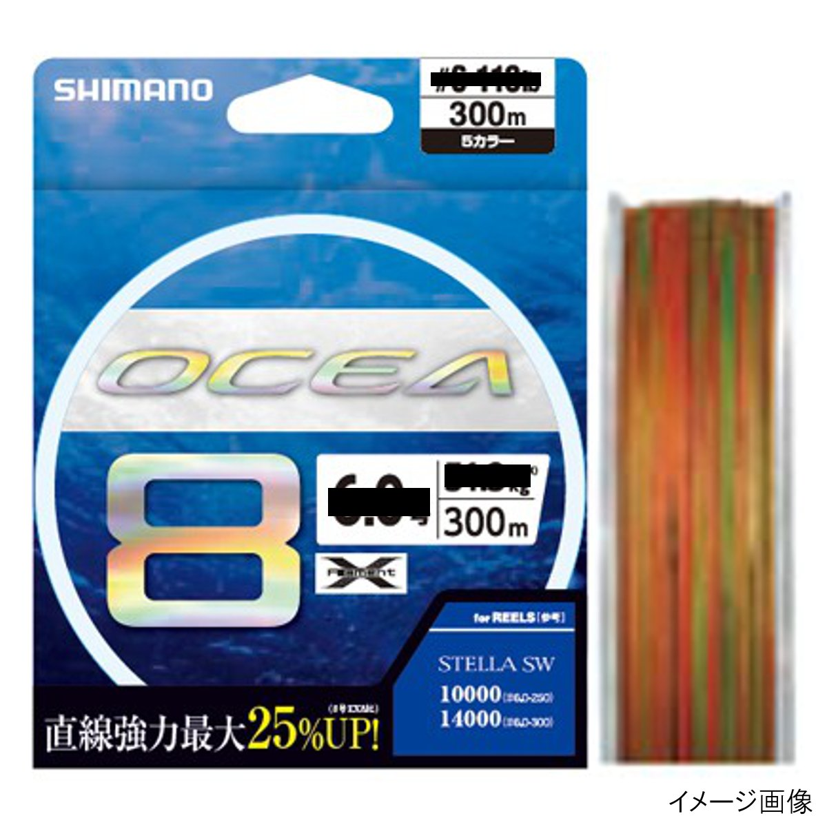 【5月25日は楽天カードがお得!エントリーで最大35倍!】シマノ オシア8 LD-A71S 300m 3.0号 5カラー