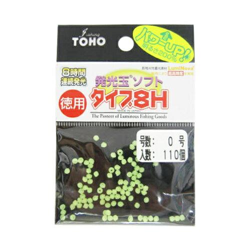 東邦産業 発光玉ソフト8H徳用 グリーン 0号