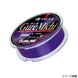 サンライン 磯スペシャル GureMichi 150m 2号 ブルー&ピンク【ゆうパケット】