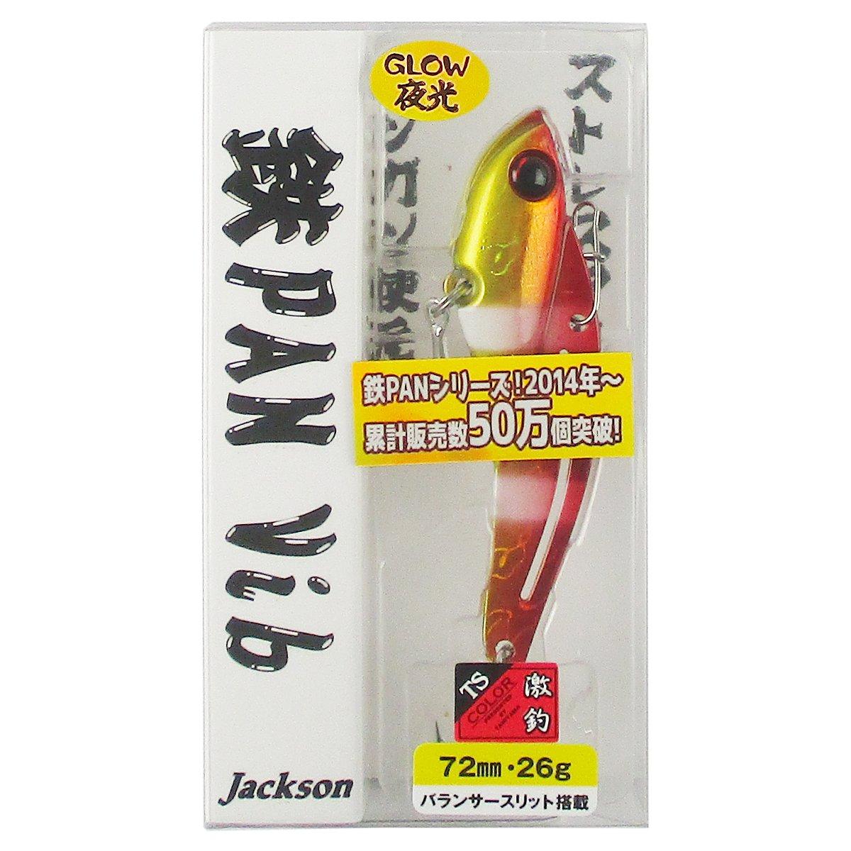 ジャクソン 鉄PAN Vib 26g GCZ 激釣センターゼブラRG【ゆうパケット】