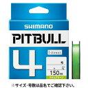 シマノ ピットブル4 PLM54R 150m 1.5号 ライムグリーン【ゆうパケット】