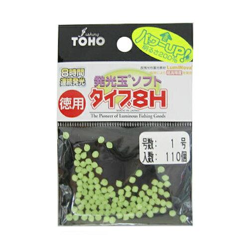 東邦産業 発光玉ソフト8H徳用 グリーン 1号【ゆうパケット】