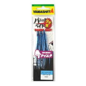 【11/25 最大P42倍!】ヤマリア パニックベイトタチウオ M KM2【ゆうパケット】