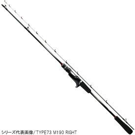 【11/25 最大P42倍!】シマノ ライトゲームSS TYPE73 MH190 RIGHT