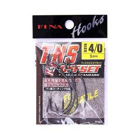 【1/18 最大P40倍!】フィナ TNSオフセット FF307 #4/0【ゆうパケット】
