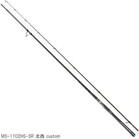 【12/5 最大P50倍!】ジークラフト セブンセンス SR モス MS-1102HS-SR 北西 custom【大型商品】