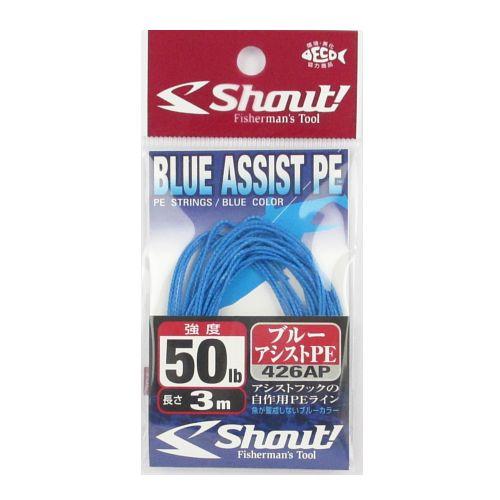 シャウト ブルーアシストPE 426AP 3m 50lb ブルー【ゆうパケット】