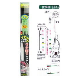 ヤマリア イカ釣・エサ巻テーラ デカ針 電気ウキセット
