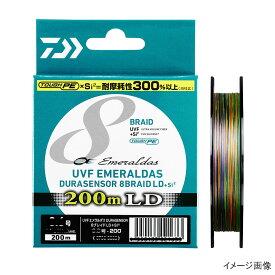ダイワ UVF エメラルダスDURA センサー×8 LD +Si2 200m 0.8号【ゆうパケット】