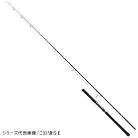 【11/25 最大P42倍!】ダイワ キャタリナ C74MS・E【大型商品】