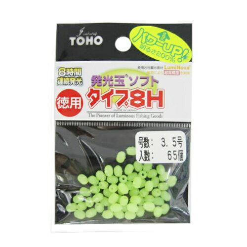 東邦産業 発光玉ソフト8H徳用 グリーン 3.5号【ゆうパケット】