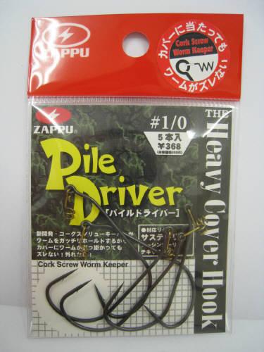 ザップ パイルドライバー(PILE DRIVER) #1/0【ゆうパケット】