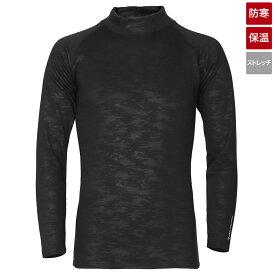 タカミヤ REAL METHOD シャギーボアハイネックコンプレッションシャツ LL ブラックエンボスカモフラ